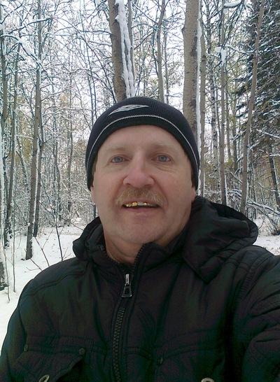 Евгений Панов, 14 января , id10810521