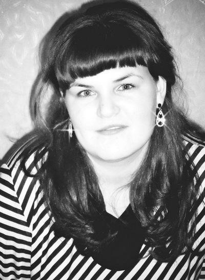 Анна Макоедова