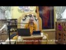 ШБ 4.25.33. Е.С. Шрила Дхирашанта дас Госвами. 05.09.2018 Белоруссия