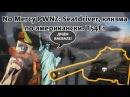 No Mercy PWNZ: Seatdriver, клизма по-американски. Т54Е1