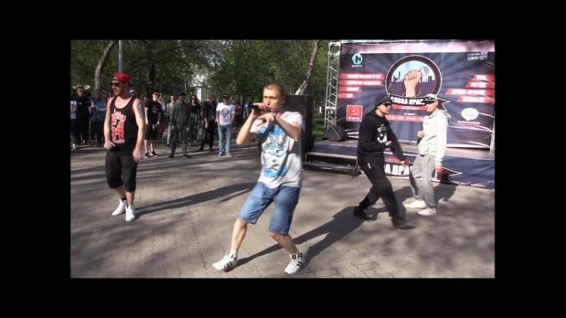 Новосибирск 02 06 2018 Ежегодный Рэп фестиваль-Слова правды