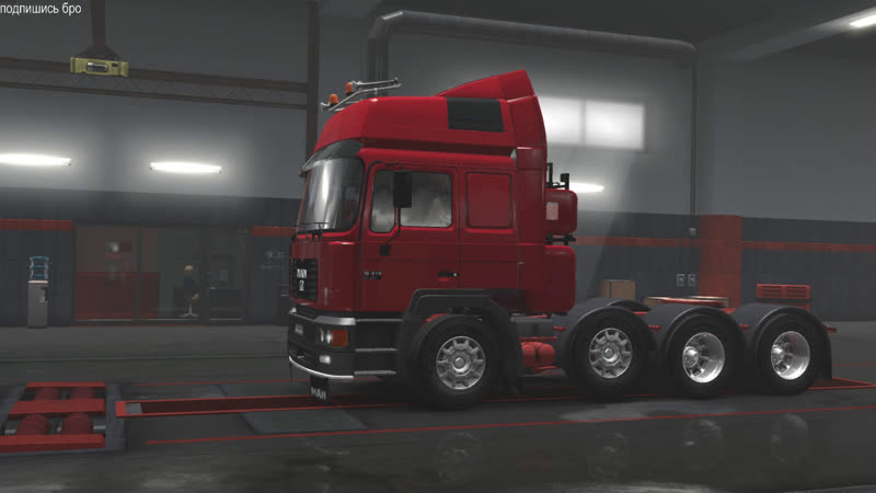 ETS 2 MULTIPLAYER BEYOND THE BALTIC SEA 3