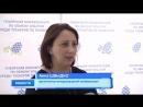 Сюжет ОТС о V Сибирской конференции по грудничковому плаванию