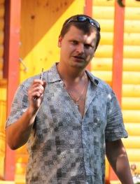 Кирилл Морозов, 29 ноября , Москва, id7280444