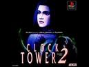 Маленький гад! (Clock Tower 2)(История Дженнифер) Серия 16 Ранг D