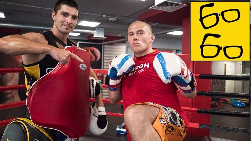 Быстрый лоу-кик и другие фишки муай тай от Виталия Дунца — персональная тренировка по тайскому боксу