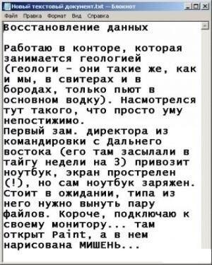 _0SUUP-58gw.jpg