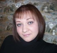 Катя Черепанова, 31 декабря 1991, Самара, id9677954