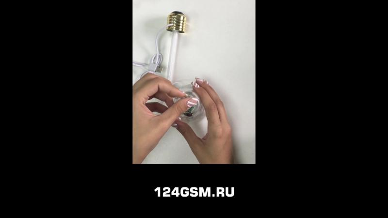 Увлажнитель воздуха в форме лампочки