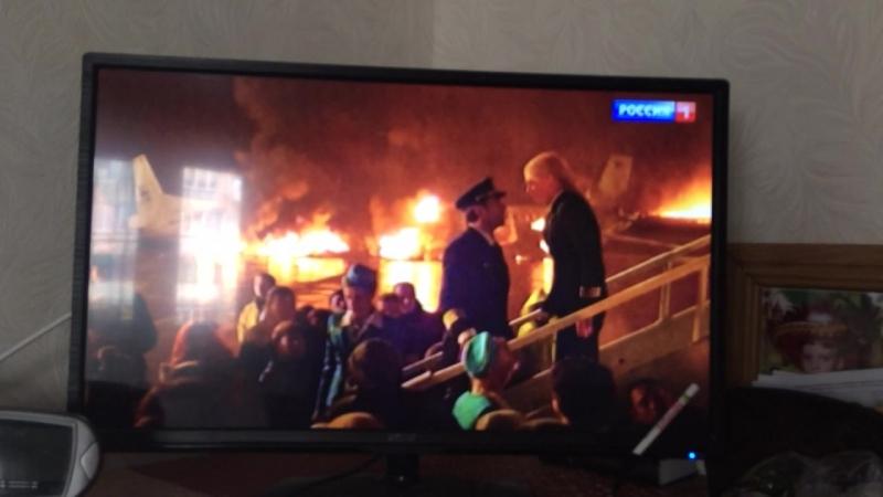 Фильм - катастрофа «Экипаж» - от создателей спортивной драмы «Легенда - 17» - только 23 февраля