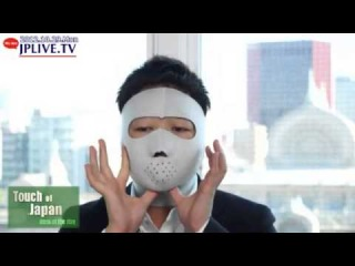 Men's Kogao (small face) Sauna Mask