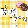 King Food Готовим дома. Кулинария. Рецепты