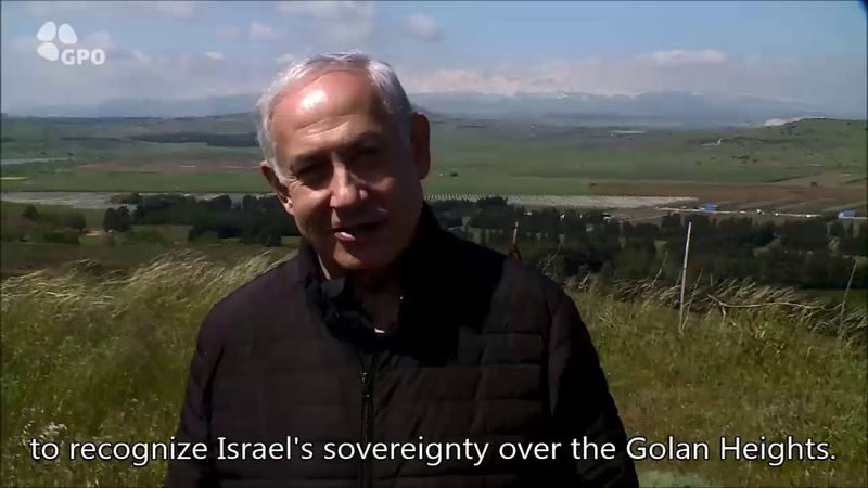 PM Netanyahu: a new community on the Golan Heights named after President Trump