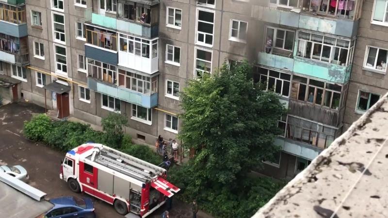 Пожар на Герцена