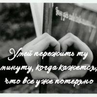 Анюта Гаврилова, 21 июня , Сосновый Бор, id173984101