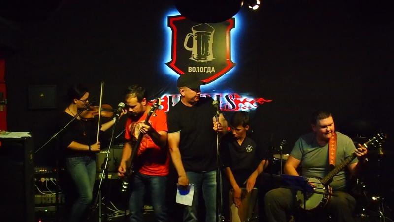 Вечер памяти Егора Летова в вологодском клубе Irris,песня Про дурачка...