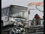 Сторінка 2. Негода - Дніпропетровщина: автобус з пасажирами ледь не впав у Дніпро - «Надзвичайні новини»: оперативна кримінальна хроніка, ДТП, вбивства