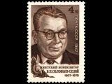 Ефрем Флакс - Когда песню поёшь (1943 муз. Василия Соловьёва-Седого - ст. Виктора Михайловича Гусева)