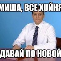 Карканов Михаил