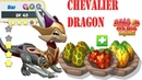 How much Food to Upgrade for level 40 Upgrade Chevalier Dragon Dragon Mania Legends 1331 HD