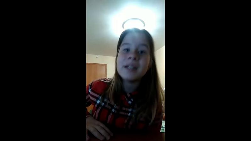 Ксения Мац - Live