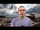 Акции протеста в Волоколамске Что произошло