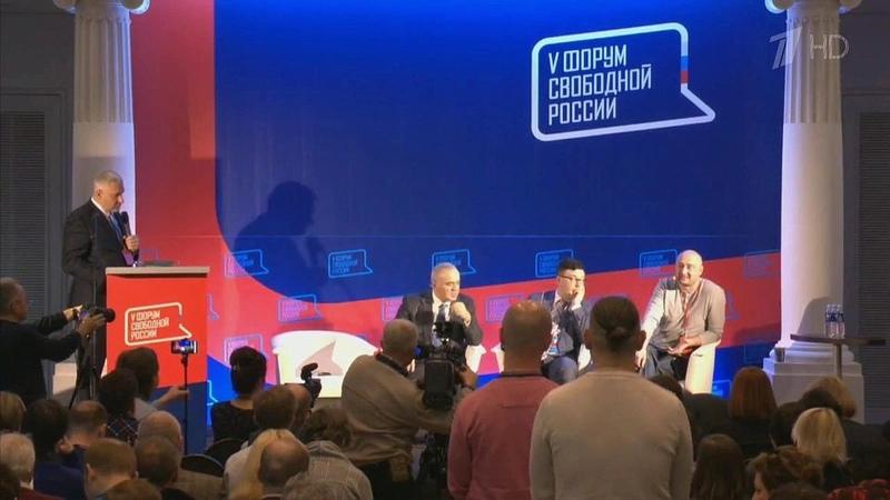 Апрельские тезисы развалить Россию накняжества иих стравить съезд несистемной оппозиции вВильнюсе Новости Первый канал