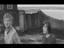 В огне брода нет (1967), фрагмент2