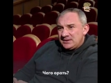 Николай Фоменко о патриотизме