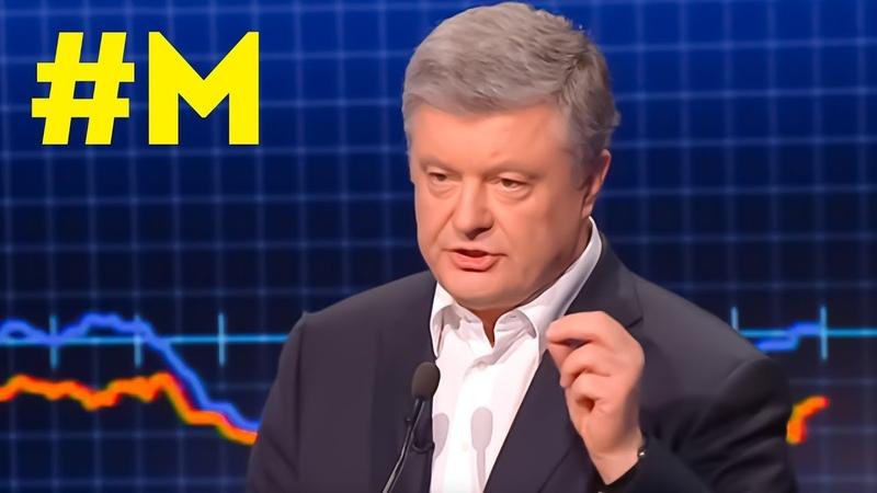 МОНТЯН: «Я сам русскоязычный»