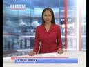 Глава Чувашии Михаил Игнатьев назначил своим помощником Надежду Белову