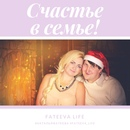 Наталья Фатеева фото #46