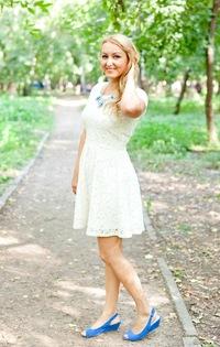 Шерстова Алиса