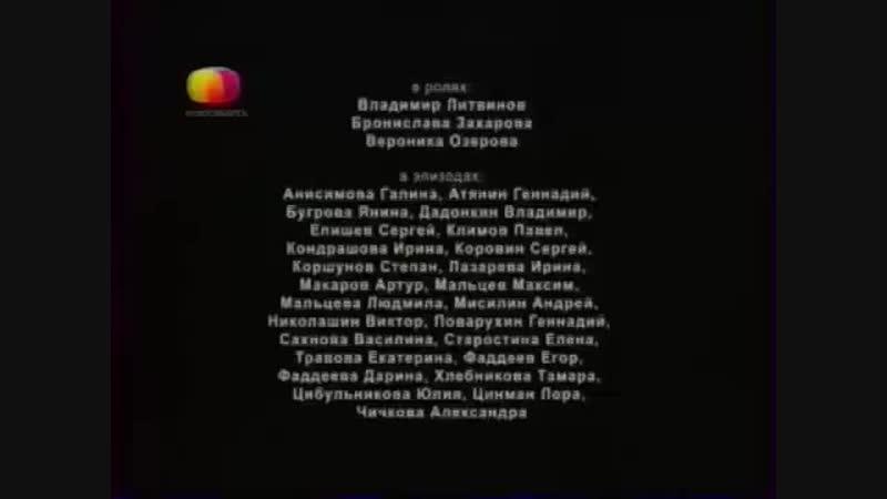 Переход вещание с Домашний на Домашний Новосибирск (31.12.2013)