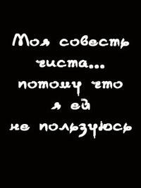 Елена Гарькаева, 28 октября 1993, Пенза, id198811145