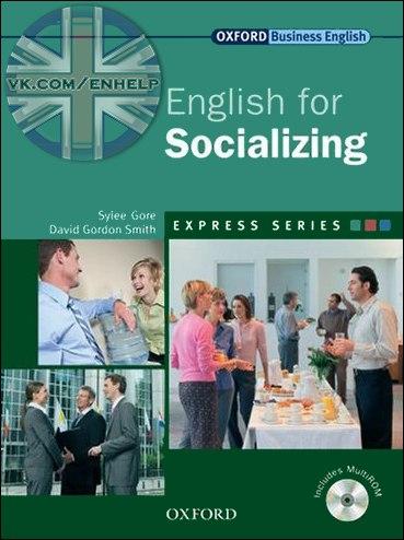 английскому скачать кауфман учебник 8 по класс