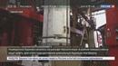 Новости на Россия 24 • Под Новороссийском ищут нефть: на шельфе Черного моря началось разведочное бурение