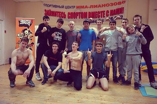 Воркаут в ИМА Лианозово