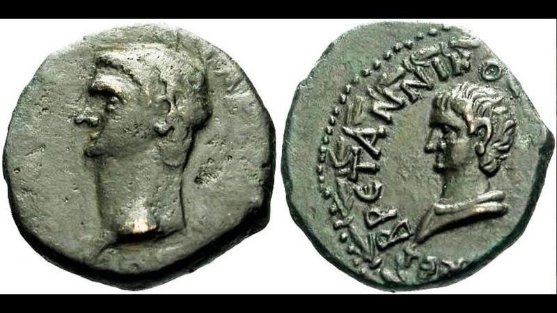 АЕ, 53 н.э. - 54 н.э., Монеты Клавдия, Древний Рим, AE, 53 AD - 54 AD