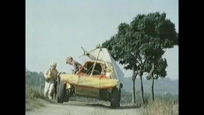Незнайка с нашего двора 2 серия Гостелерадио СССР Одесская киностудия 1983 год