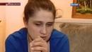 Три сестры зарезали своего отца исповедь матери. Андрей Малахов. Прямой эфир.