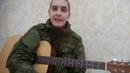 Как играть LIZER - КОРАБЛИ НА ГИТАРЕ Аккорды, бой, разбор песни, уроки гитары