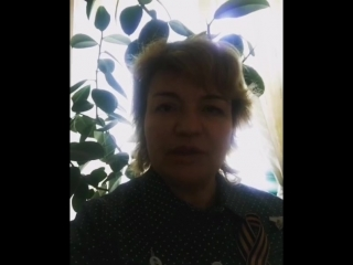 Поздравление Елены Шмелевой с ВЕЛИКОЙ ПОБЕДОЙ!!!