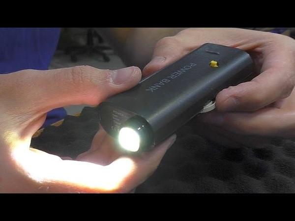 Доработка самодельного фонарика из повербанка. РЕГУЛЯТОР ЯРКОСТИ