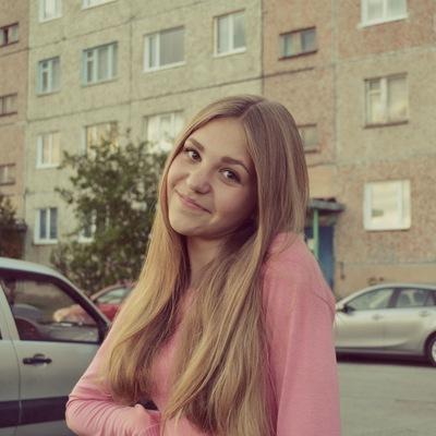 Алена Ковалевская, 2 марта , Санкт-Петербург, id33220273
