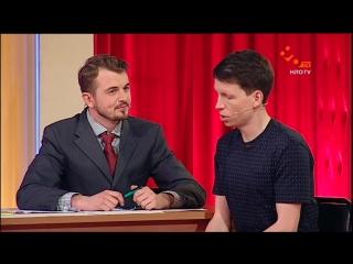 Экзамен по Истории | Шоу Мамахохотала на НЛО TV.mp4