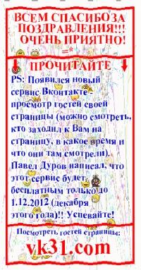 Natalina Farfallina, 14 октября 1990, Санкт-Петербург, id10879819