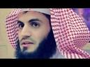 Heart Soothing┇Surah AN-NAZIAT┇Raad Muhammad al Kurdi سورة النازعات ᴴᴰ