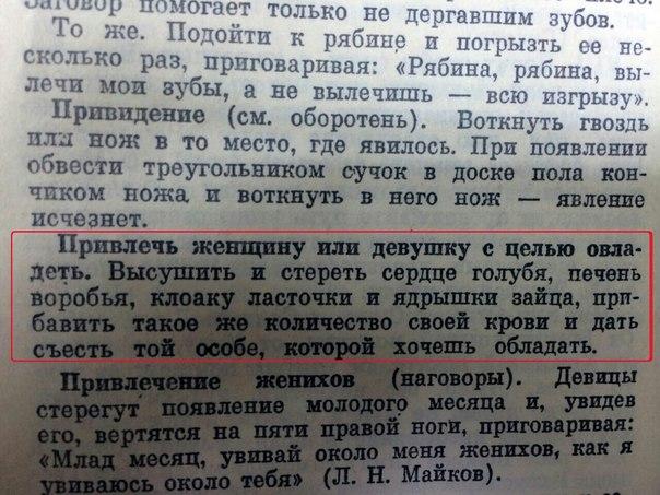 фото из альбома Жеки Горелова №10