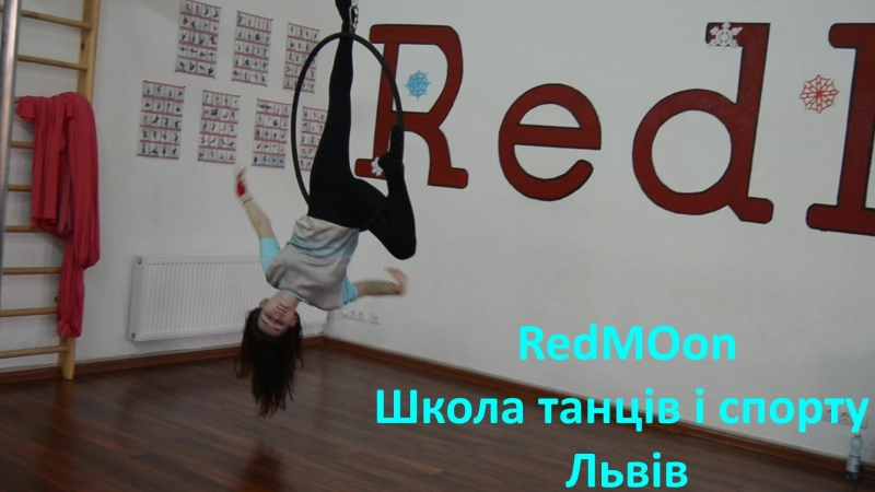 AerialHoop-Косовська Іра. Школа танців - RedMOon.
